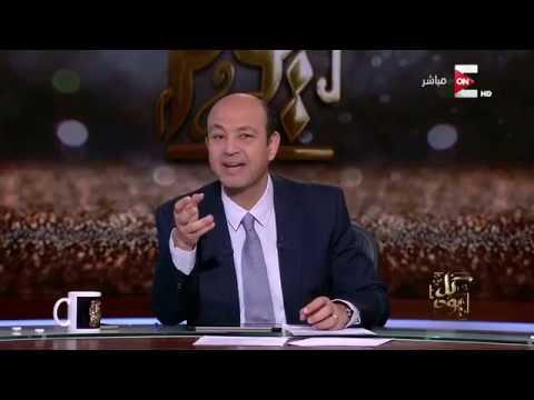 عمرو اديب حلقة الثلاثاء 29/11/2016 الجزء الرابع كل يوم (تعمل اية لو عايز تشتغل)