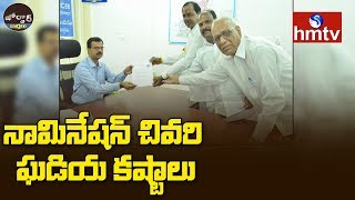 Election Nomination Ends In Telangana | Jordar News | hmtv