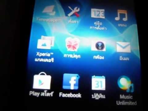 Review USB OTG : Xperia ray