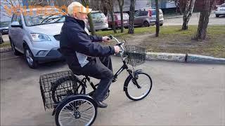 Складной Трехколесный Велосипед для Взрослого Doonkan Trike Обзор Тест Драйв Voltreco.ru