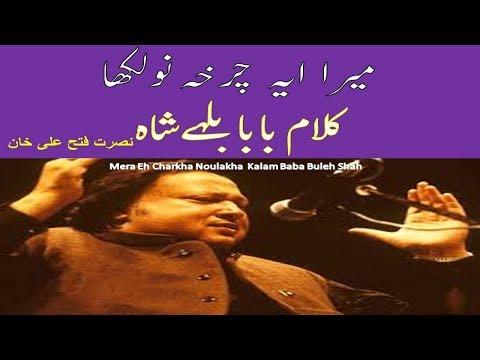 Mera eh Charkha Kalam Baba Bulleh Shah by Nusrat Fateh Ali Khan...