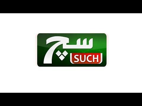 SUCH TV Live Stream