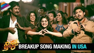 Ninnu Kori Breakup Song Making  Once Upon A Time L
