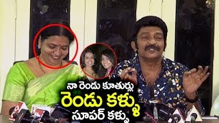 Hero Rajashekar about his daughters Greatness Shivani Shivatmika | Filmylooks