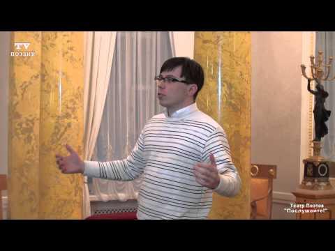 """Виктор Коншаков """"Брусничный пароход"""""""