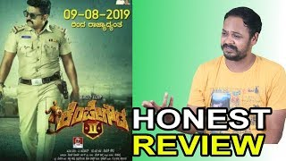 Kempegowda 2 Review | Movie Review | Komal Kumar | Kaata Arul