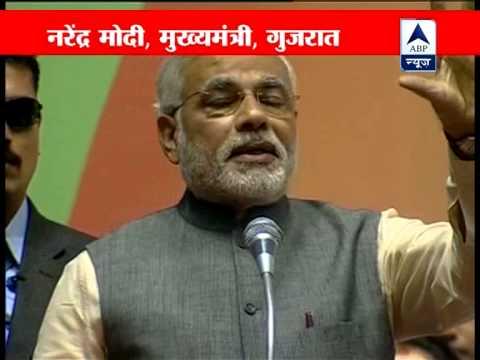 Modi praises Pranab Mukherjee