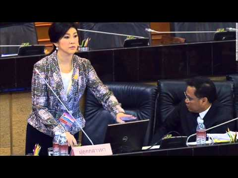 Thai lawmakers vote to impeach former Prime Minister Yingluck Shinawatra : 24/7 News Online