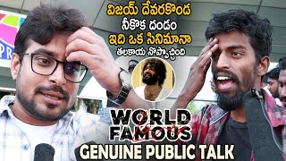 World Famous Lover Movie Genuine Public Talk | Vijay Devarakonda | Rashi Khanna | Cinema Culture