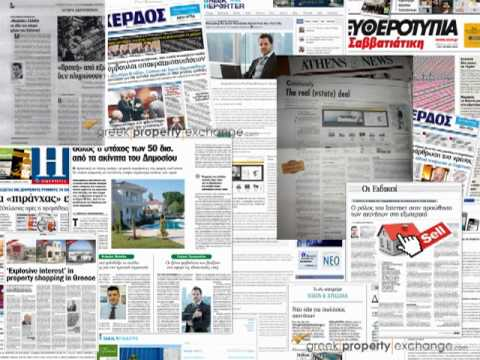 Promoting Greek Real Estate to the World | Press, Media, Publicity for Greek Property Exchange (GPE)