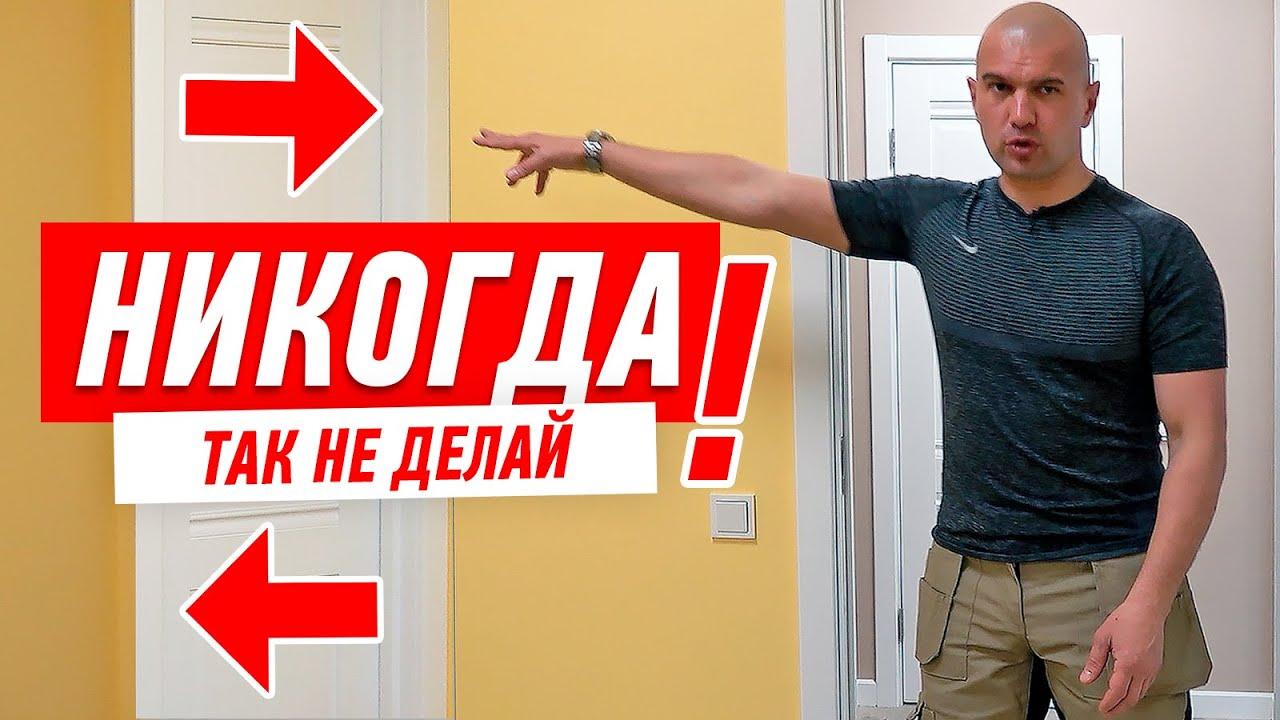 Как потерять полезную площадь? НЕ мастер-класс Алексея Земскова