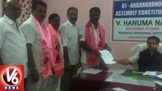 TRS MLA Candidate Marri Janardhan Reddy Files Nomination From Nagarkurnool Constituency