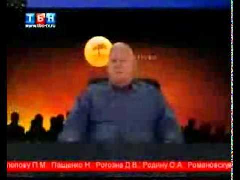 113  РИК ДЖОЙНЕР   Сид Рот     Пророческий сон о пожаре и событиях ближайшего будущего