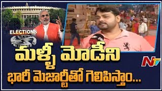 Will Telugu People In Varanasi Vote For Modi? | NTV Poll Survey In Varanasi | Elections 2019
