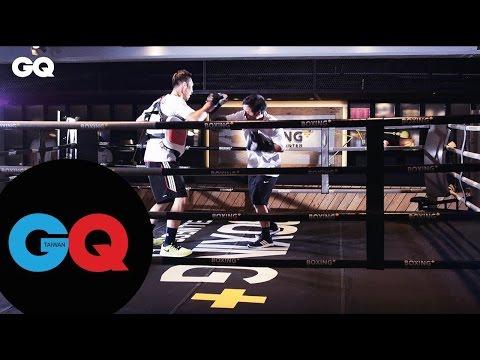 《GQTV》新型態健身房 – BOXING PLUS