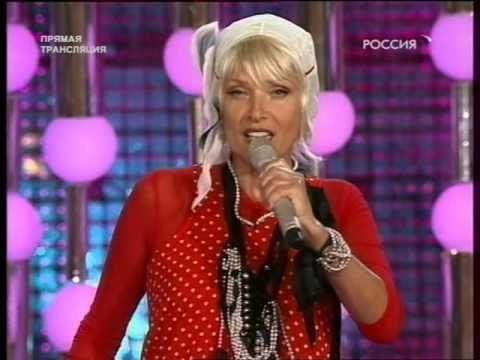 Лайма Вайкуле - Не говорите мне Прощай