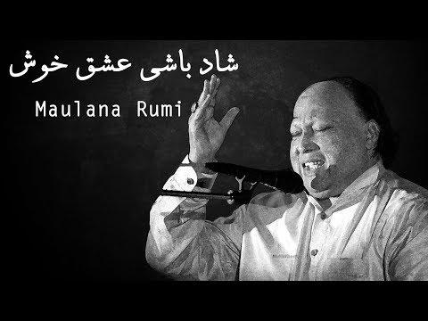 Shad Bashay Ishq Khush - Nusrat Fateh Ali Khan & Lori Carson [rumi] [lyrics] video