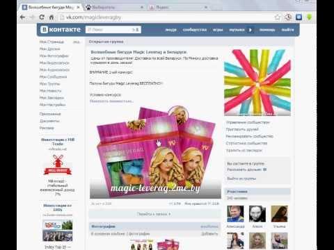 Евгения Смоленская - победитель первого конкурса Волшебные Бигуди Magic Leverag
