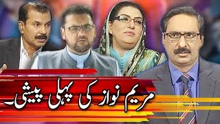 Kal Tak with Javed Chaudhry - 4 July 2017 | Express News