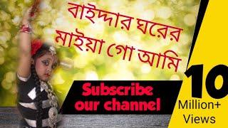 bangla folk song dance by Sujan Chowdhury choreography
