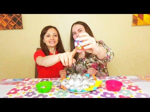 ЧЕЛЛЕНДЖ ЯЙЦА Найди пасхальное яйцо Яйца с неожиданным сюрпризом)Инна и Люда