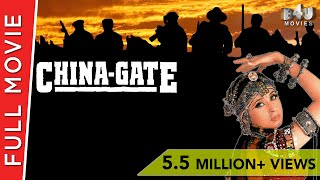 China Gate | Full Hindi Movie | Urmila Matondkar, Om Puri, Naseeruddin Shah | Full HD 1080p