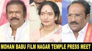 Mohan Babu Press Meet At Film Nagar Temple
