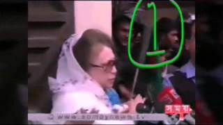 4 funny speeches of bangladesi politicians