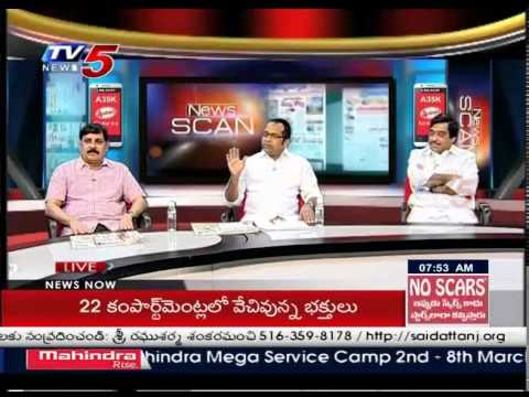 Was Union Budget Justified The People? | Who can Benifit With The Budget? | Part-1 : TV5 News