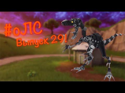 [оЛС] Критика 7 Lego Bionicle Самоделок (#29) Крутые Самоделки Лего Бионикл