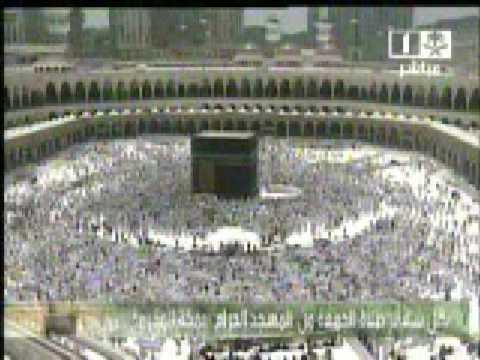 Makkah Friday Adan video