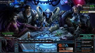 ★ Игры зрителей с Country | StarCraft 2 с ZERGTV ★
