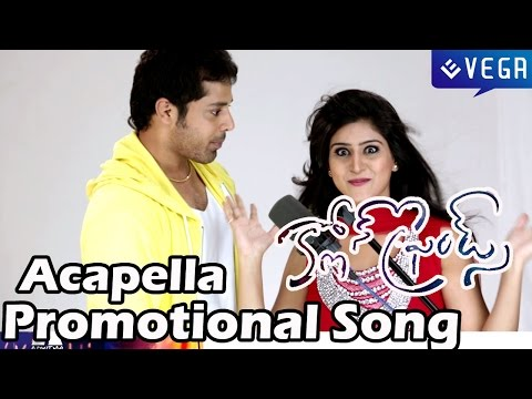 Close Friends Acapella Promotional Song - Latest Telugu Movie Songs 2014 video