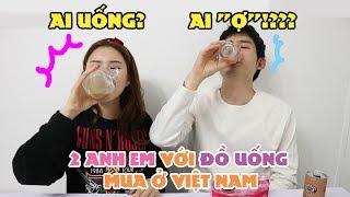 생강맛 코카콜라?! 베트남의 기상천외 음료수들을 마셔보자!