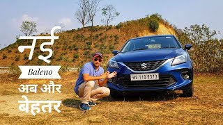 Baleno 2019 Review & Drive Experience | Ride Quality Improved? | AutoNomous India