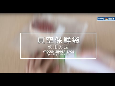 VAS-200 - Vacuum Zipper Bags Operating Instruction