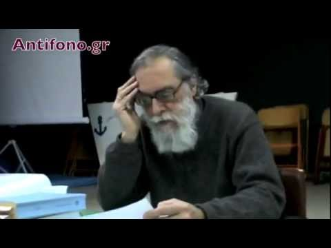 O Σ. Γουνελάς για το έργο του Γιώργου Σαραντάρη