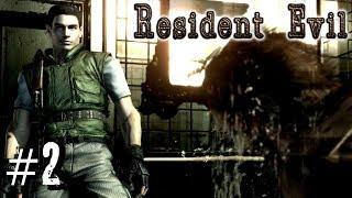 Resident Evil REmake HD   02   Bathtub Zombie