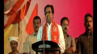 Uddhav Thackeray Khamgaon Chalo Delhi part 1