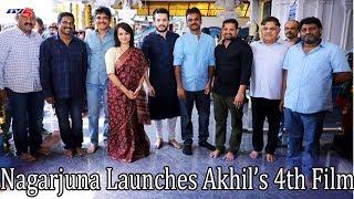 Akhil Akkineni New Movie Opening | Bommarillu Bhaskar | Allu Aravind | TV5