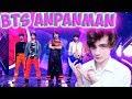 방탄소년단 - ANPANMAN (BTS - ANPANMAN) │BTS COMEBACK SHOW Реакция │BTS (k-pop)│Реакция на BTS - ANPANMAN