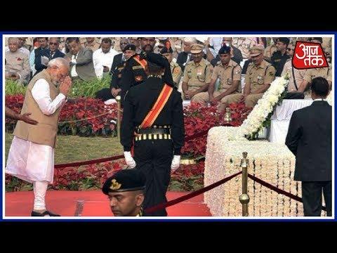 PM Modi ने Delhi में राष्ट्रीय Police समारक का उदघाटन किया | Breaking News