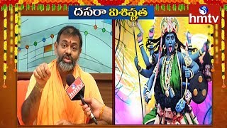 What is Dasara? Its Significance By Paripoornanda Swamy | hmtv