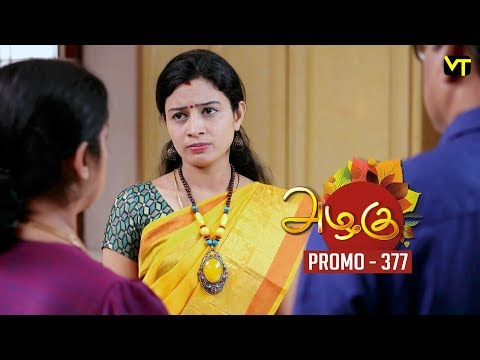 Azhagu Promo 16-02-2019 Sun Tv Serial  Online