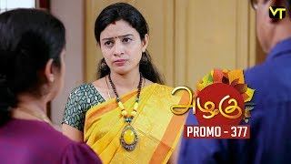 Azhagu Tamil Serial | அழகு | Epi 377 - Promo | Sun TV Serial | 16 Feb 2019 | Revathy | Vision Time