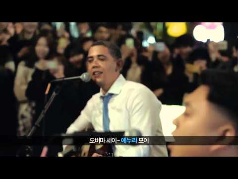 Barack Obama and Kim Jong Un the Leader of North Korea Singing Together