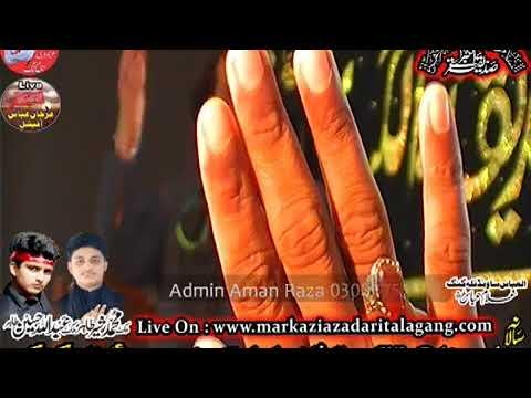 Syed Aqeel Mohsin Naqvi 3Jamadi ul sani 2019 Talagang