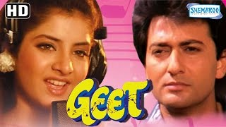 Geet {HD} - Avinash Wadhawan | Divya Bharati | Laxmikant Berde - 90's Hit - (With Eng Subtitles)