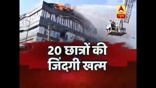 Surat Fire: Witnesses Reveal Horrifying Stories Of The Incident | ABP News
