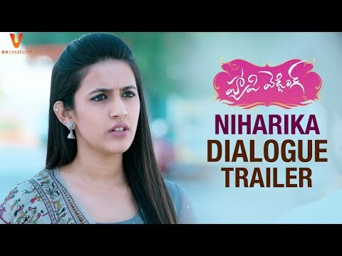 Happy Wedding Niharika Dialogue Trailer | Sumanth Ashwin | Naresh | #HappyWedding | UV Creations